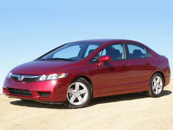 2009 Honda Civic  Insurance $73 Per Month